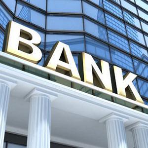 Банки Кесовой Горы