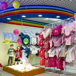 Детские магазины Кесовой Горы