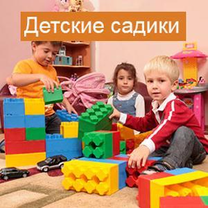 Детские сады Кесовой Горы