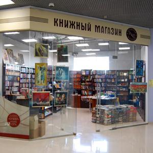 Книжные магазины Кесовой Горы
