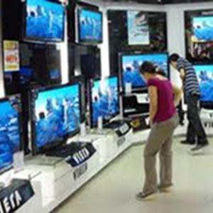 Магазины электроники Кесовой Горы