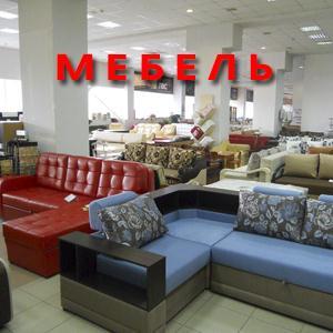 Магазины мебели Кесовой Горы