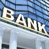 Банки в Кесовой Горе