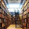 Библиотеки в Кесовой Горе