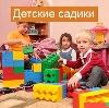 Детские сады в Кесовой Горе