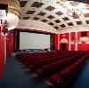 Кинотеатры в Кесовой Горе