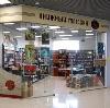 Книжные магазины в Кесовой Горе