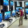 Магазины электроники в Кесовой Горе