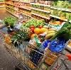 Магазины продуктов в Кесовой Горе