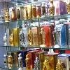 Парфюмерные магазины в Кесовой Горе
