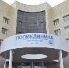 Поликлиники в Кесовой Горе
