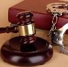 Суды в Кесовой Горе