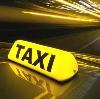 Такси в Кесовой Горе