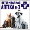Ветеринарные аптеки в Кесовой Горе