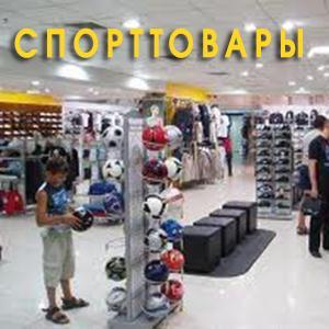 Спортивные магазины Кесовой Горы