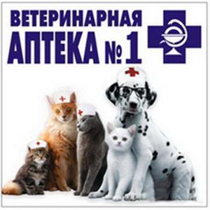 Ветеринарные аптеки Кесовой Горы